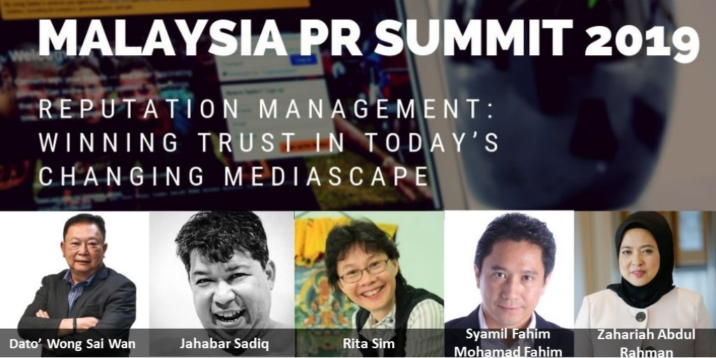 PR SUMMIT- Book Your Seat Now!