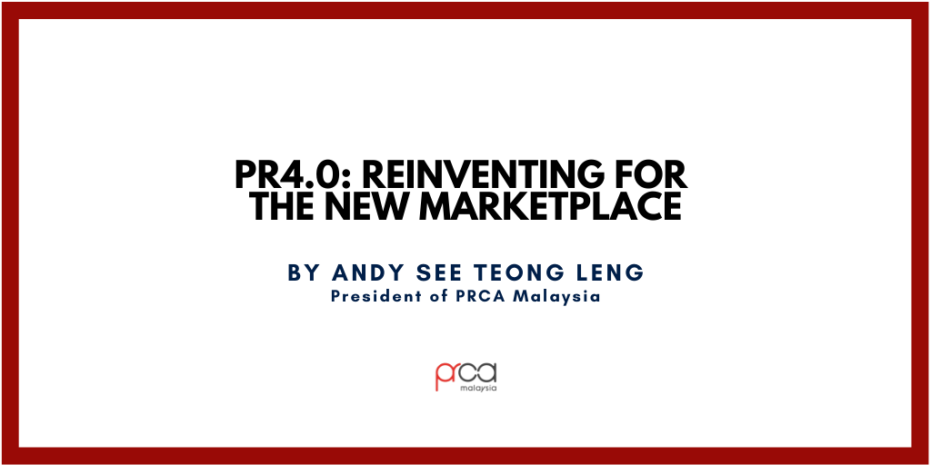 PR4.0: Reinventing for the New Marketplace