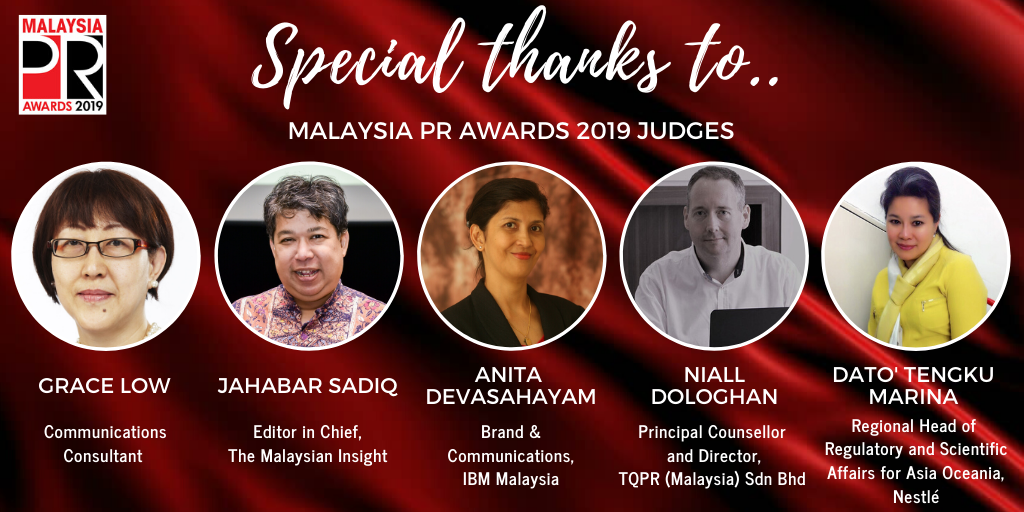 Special Thanks To MPRA 2019 Judges